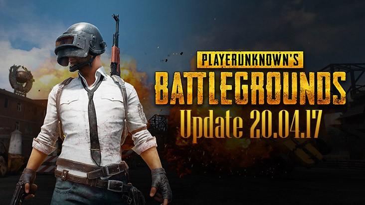 Playerunknown's Battlegrounds — обновление 20.04.17