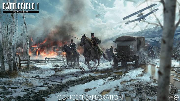 E3 2017 — новое дополнение для Battlefield 1