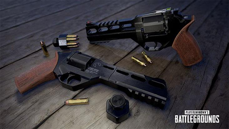 Револьвер R45