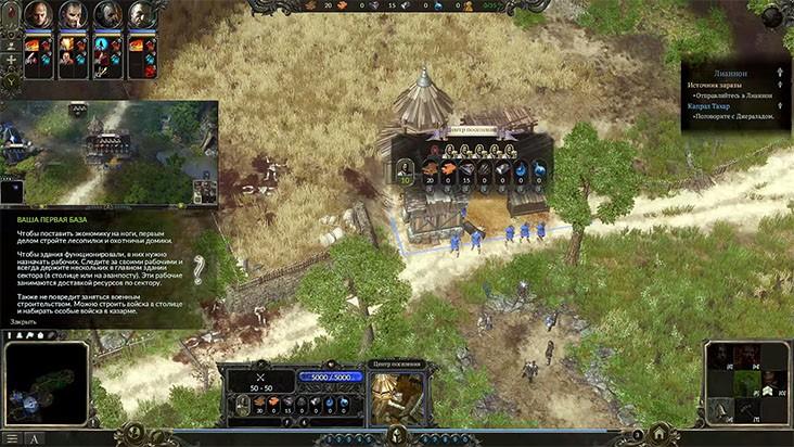 SpellForce 3 интерфейс