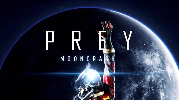 E3 2018 — анонс дополнения для Prey
