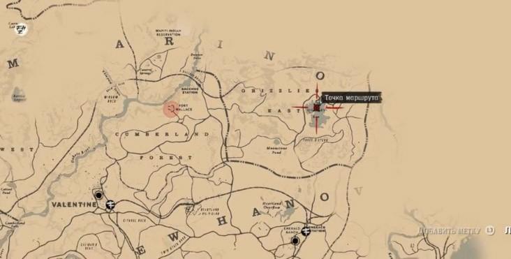 Карта сокровищ шайки Джека Холла 3