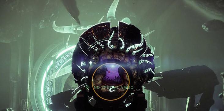 destiny 2 химера