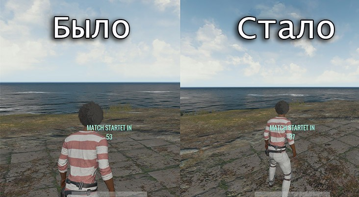 Playerunknown's Battlegrounds FOV