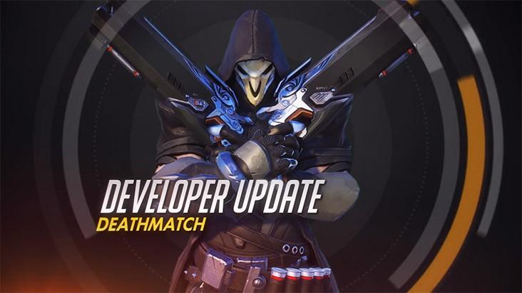 Overwatch – режим Deathmatch и новая карта