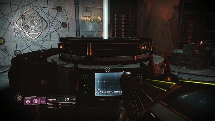 Гайд Destiny 2: Проклятие Осириса – как получить оружие в кузнице