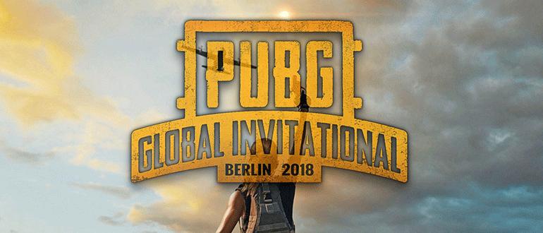 Летом состоится крупный турнир по PUBG
