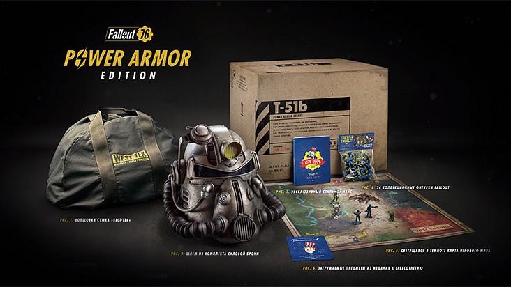 Е3 2018 – коллекционное издание для Fallout 76