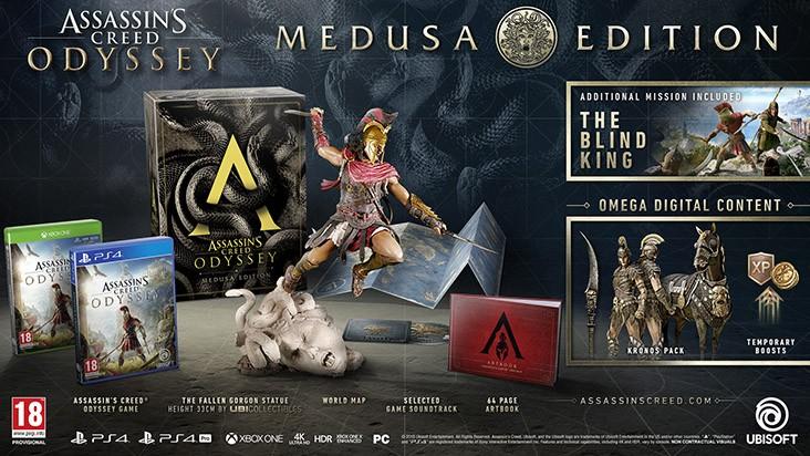 Medusa Edition