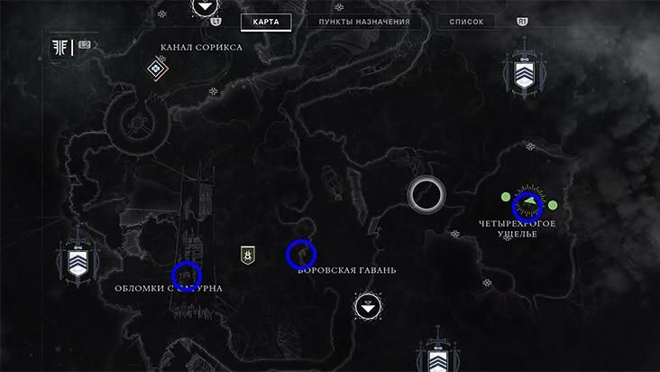 Затерянные сектора Destiny 2