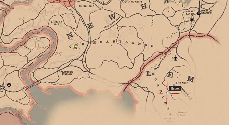 Карта сокровищ ядовитой тропы 1