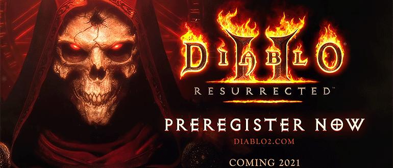 Ремастер Diablo 2 – официальный анонс, дата релиза и трейлер